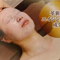 6月キャンペーン ① ヒト幹細胞フェイシャル